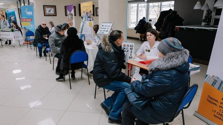 Мечты о новой квартире сбываются: в Краснокамске состоится «Ярмарка недвижимости»