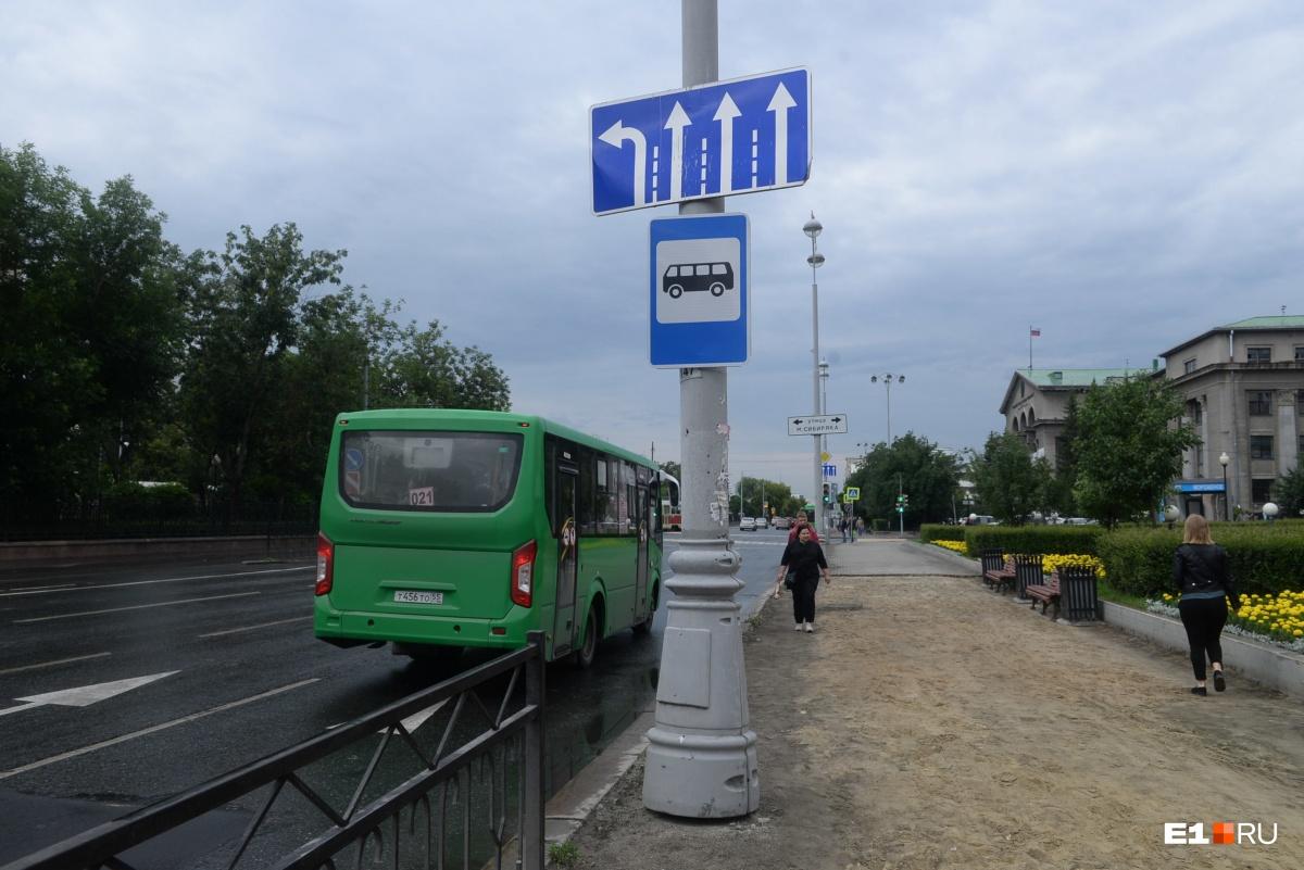 На Ленина вернули остановку «Оперный театр», которую убрали перед приездом Путина в УрФУ