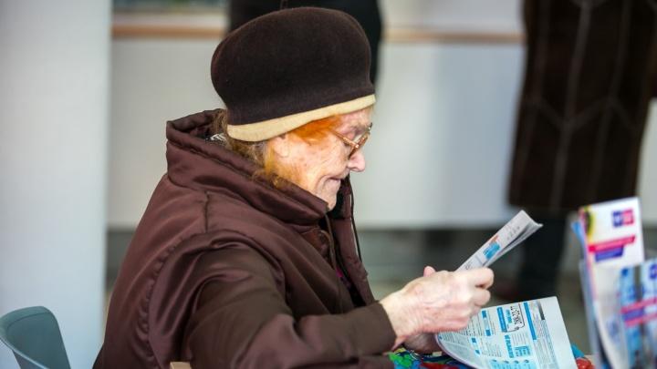Красноярская пенсионерка попалась в ловушку мошенников: перевела сотни тысяч ради получения 5 млн