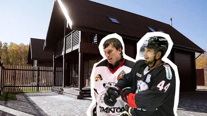 Запарило: челябинские хоккеисты выставили на продажу комплекс саун за 150 миллионов рублей