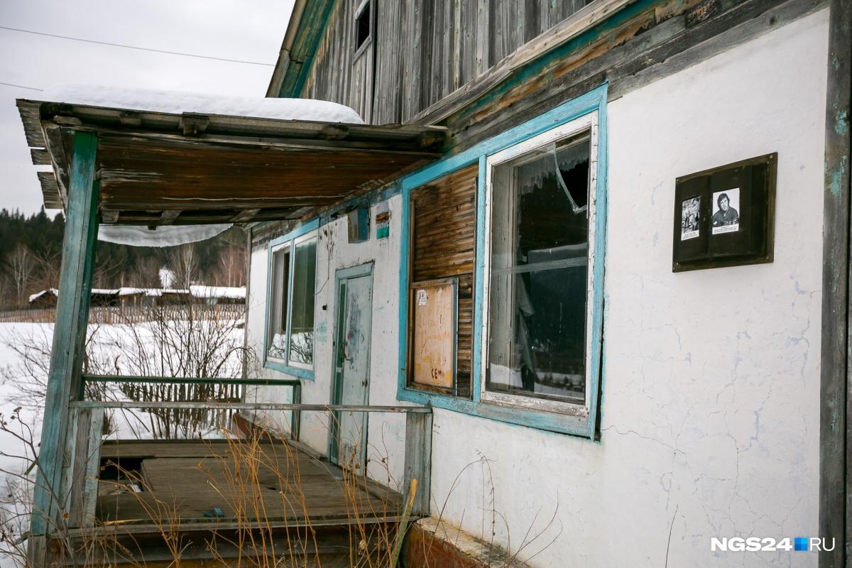 Это разрушенное здание —бывший поселковый магазин