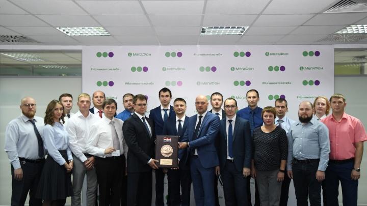 Сотрудники самарскогоМегаФона получилиправительственныенаграды