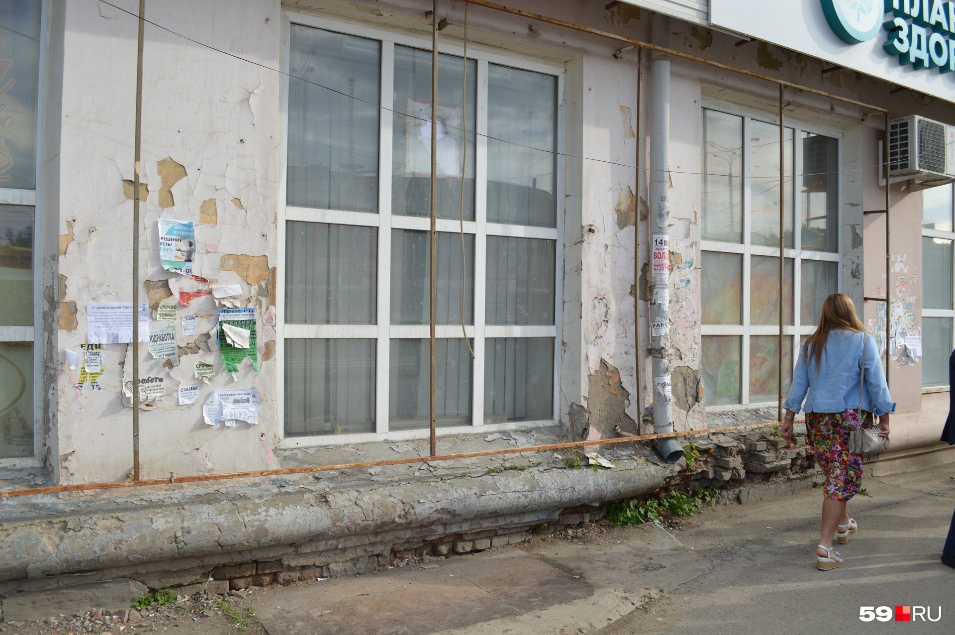 Пока мэр не заговорил про страшный фасад — его особо никто и не замечал. А теперь всё время бросается в глаза