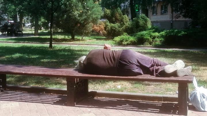 Психологическая черта бедности: стало известно, сколько денег хотят россияне для нормальной жизни