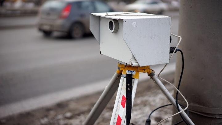 В Госавтоинспекции рассказали, где сегодня установят камеры-треноги