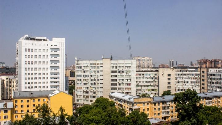 Фото: над Новосибирском повисла серая дымка