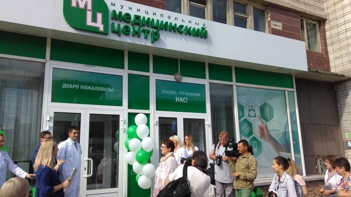 Дешевле, чем в медцентрах: на Маркса открылась платная муниципальная поликлиника