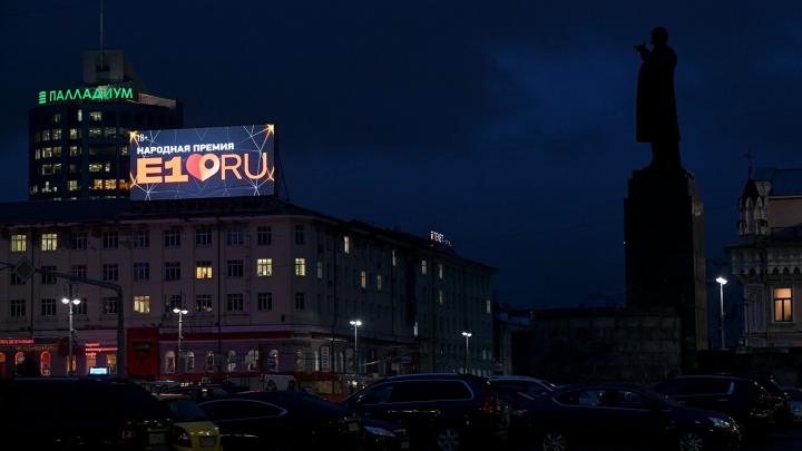 Резво стартовали: всего за неделю сотня лучших компаний Екатеринбурга получила 30 тысяч голосов