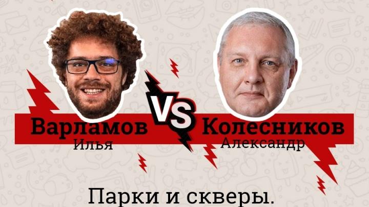 «Он не видит дальше своего носа»: Илья Варламов записал видео о конфликте с депутатом Колесниковым