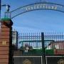 С рябинкой на коньяке: власти рассказали, когда запустят ликёро-водочный завод в Ярославле