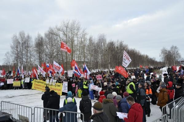По оценкам организаторов, на митинге было более 12 тысяч человек. По оценкам полиции — всего две тысячи
