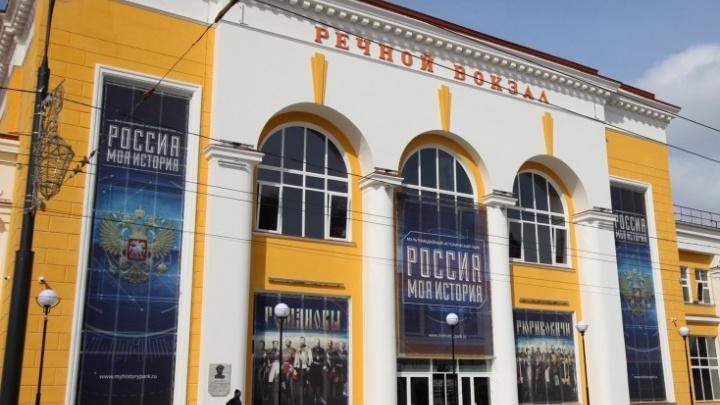 В Речном вокзале Перми нашли нарушения пожарной безопасности