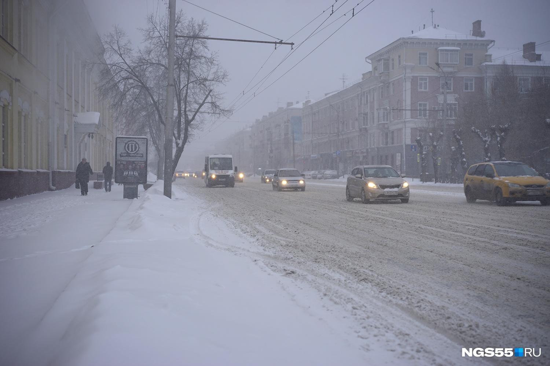 второго погода в омске сейчас фото сотрудники оперативно