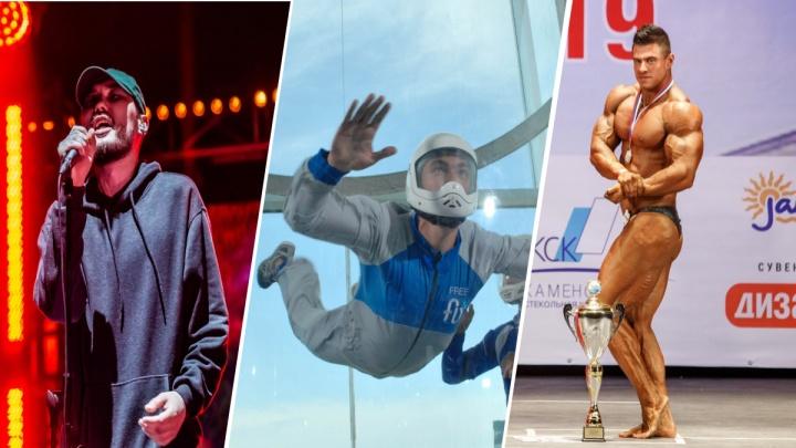 Лучшее в эти выходные: концерт группы Скриптонита, чемпионат по бодибилдингу и гонки на байках
