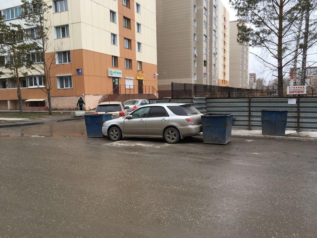 «Я паркуюсь как чудак»: жестокая месть за парковку