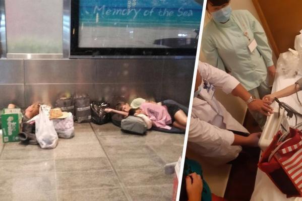 Известие о том, что в Китае им придется задержаться на неопределенный срок, стало шоком для самарцев
