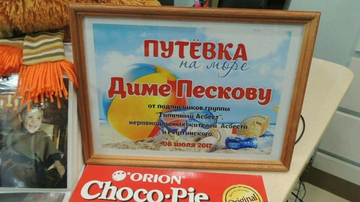 Диме Пескову, который 4 дня провёл в лесу, подарили путёвку на Чёрное море
