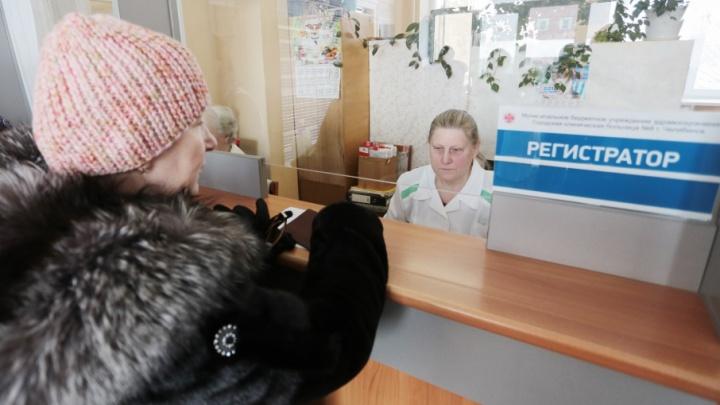 Число заболевших гриппом и ОРВИ в Челябинской области за неделю выросло на треть