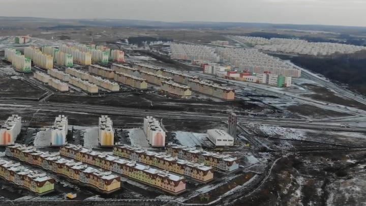 Стало известно, кто будет курировать включение Южного города и Кошелев-Парка в состав Самары