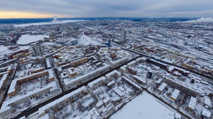 Ищем свой дом: мэрия Екатеринбурга утвердила план капремонта на ближайшие три года