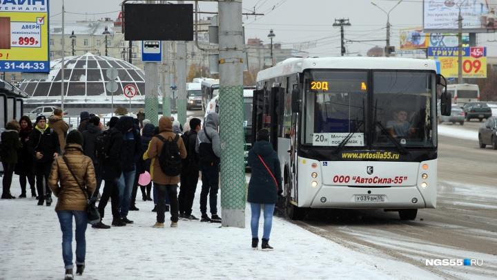 В Омске планируют закрыть семь муниципальных автобусных маршрутов