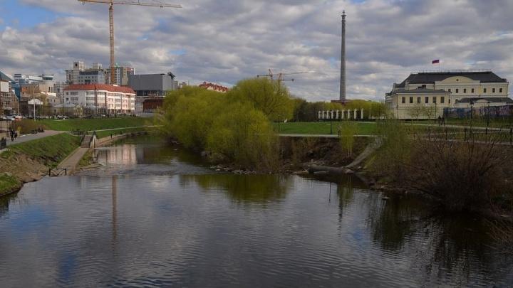 Свердловские депутаты согласились отдать телебашню УГМК