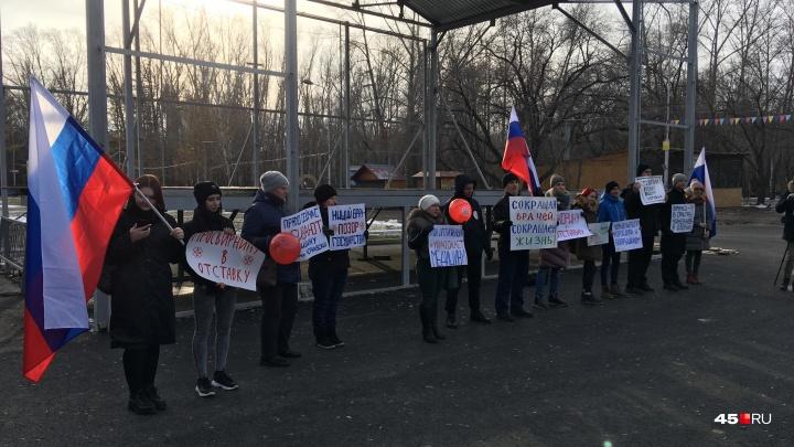«Кокорину в отставку»: в Кургане прошёл пикет против закрытия больницы в Чернавском