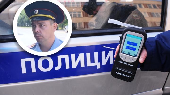 Заместителя Демина, которого поймали пьяным за рулем, уволили из ГИБДД