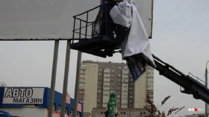 В Самаре рекламные видеоэкраны объявили вне закона
