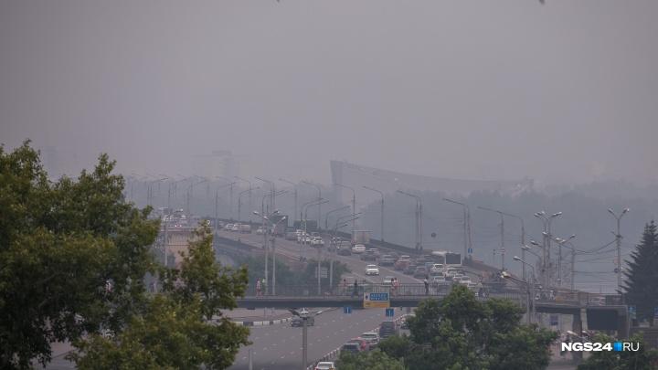 «Накрыло всех»: дымка от красноярских пожаров дошла до Перми. Сравниваем ситуации в городах