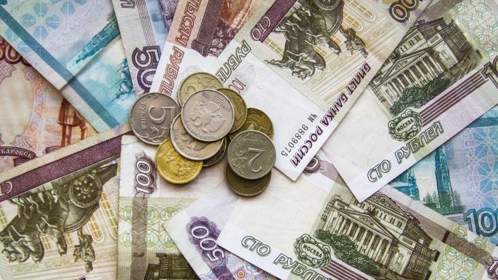 Областное предприятие задолжало работникам более двух миллионов рублей