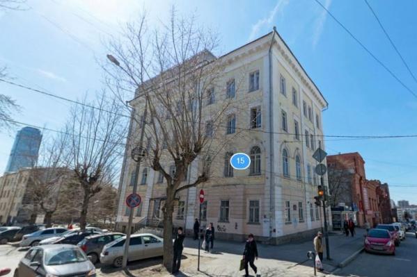 Много лет в здании на Тургенева, 15 работала детская больница