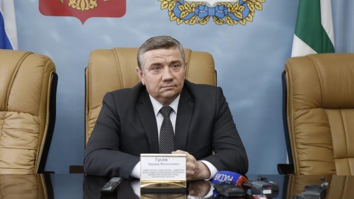 Теперь официально: Эдуард Гусев ушёл из департамента Курганской области