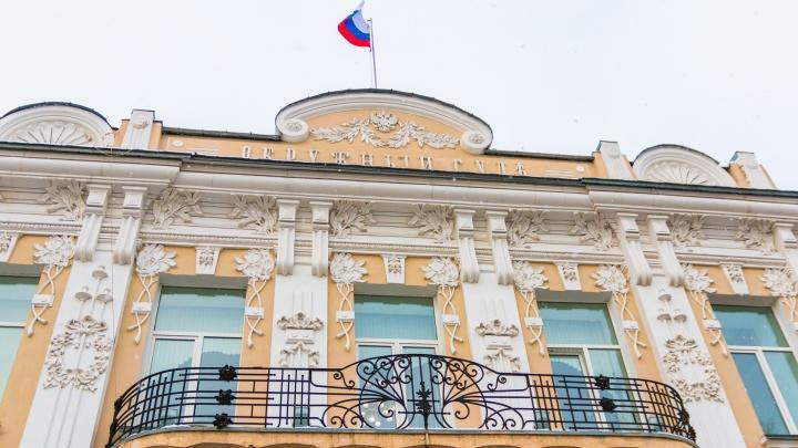 Самарский областной суд запретил проводить гей-парад в Жигулевске