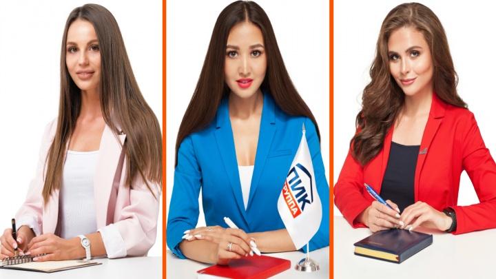 Три красотки из Екатеринбурга прошли в полуфинал конкурса «Мисс офис». Рассказываем о них