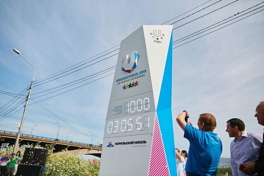 Победителям Универсиады-2019 заплатят по 50 тысяч руб.