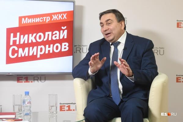 Николай Смирнов рассказал о главных коммунальных итогах 2019 года