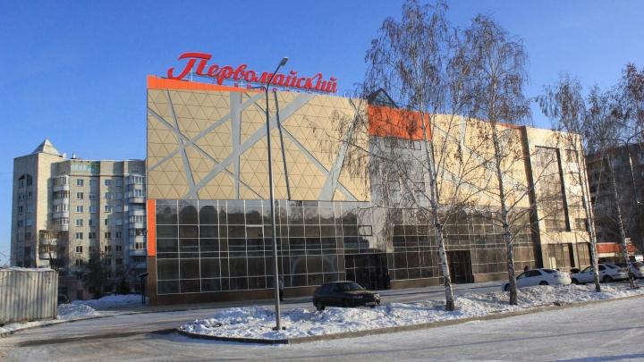 Кинотеатр «Первомайский» начинает работу в понедельник
