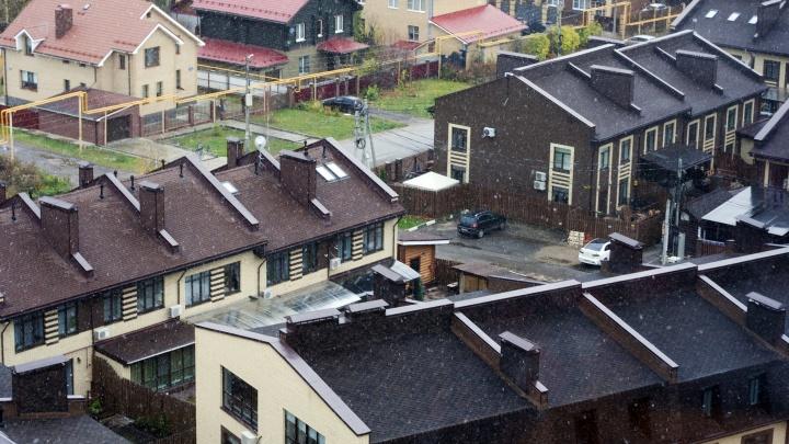 Резкое похолодание на пять градусов прогнозируют нижегородские синоптики