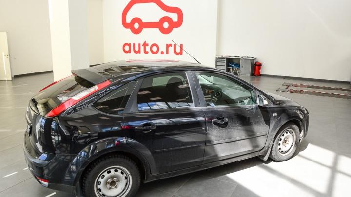 Страсти по объявлению: уральские автосалоны объявили бойкот популярному сервисуAuto.ru