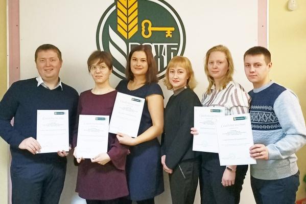 В пятницу в Ярославском региональном филиале банка состоялось вручение именных стипендий лучшим студентам Сельскохозяйственной Академии