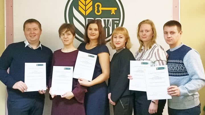 Ярославские студенты получили именные стипендии от Россельхозбанка