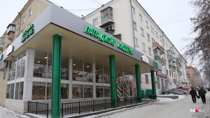 «Папа» ушёл и оставил без куска: в Челябинске закрылась американская пиццерия