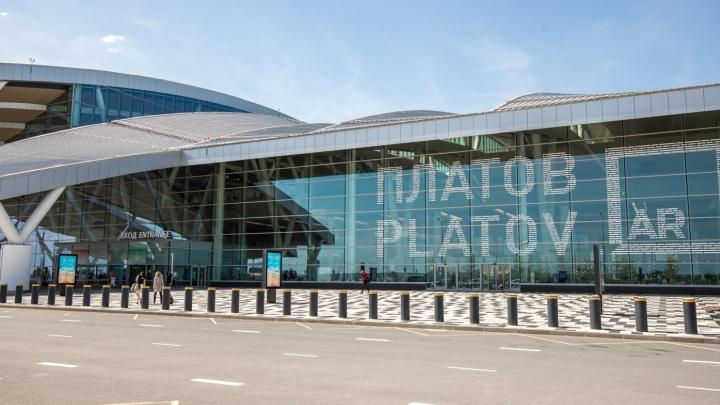Платов получил звание «Аэропорт года»
