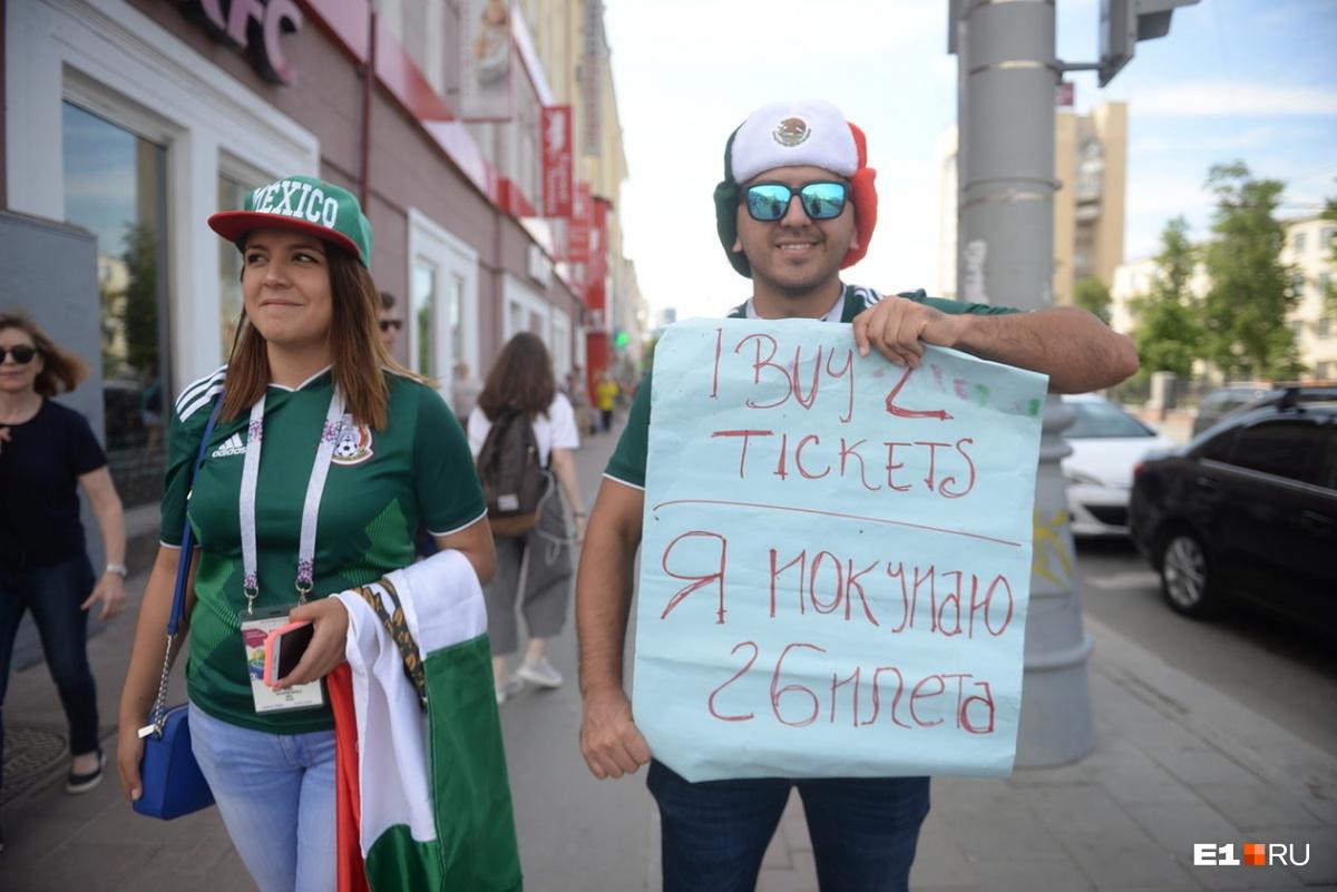 Судя по всему, не все болельщики успели купить билеты заранее