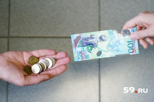 Скопившуюся мелочь можно будет обменять на «футбольные» деньги