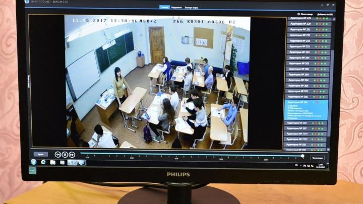 Выпускникам в Екатеринбурге придётся переписывать ЕГЭ из-за отключения света в пункте сдачи