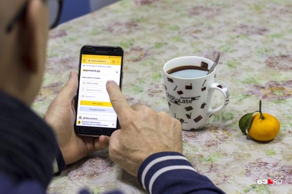 Самарцы чаще всего просматривают вакансии со смартфонов