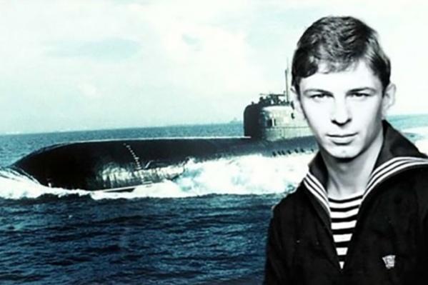 Виктор Курочкин спас людей во время катастрофы атомного подводного ракетоносца К-429 в 1983 году и погиб