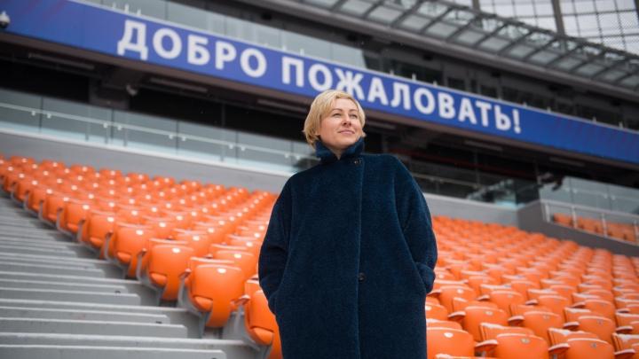 Директор «Екатеринбург Арены»: «На экскурсиях по стадиону будем зарабатывать по миллиону в год»
